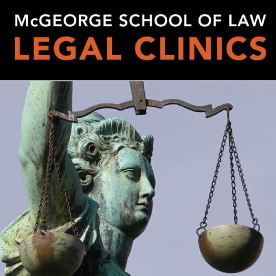 McGeorge School of Law logo